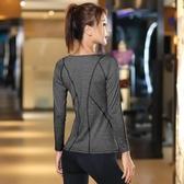 瑜伽服 2020新款瑜伽服女秋冬跑步性感運動上衣緊身健身服t恤長袖速干衣 薇薇