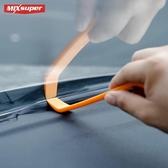 密封條中控台密封條儀錶台隔音汽車用通用型前擋風玻璃縫隙膠條異響消除xw