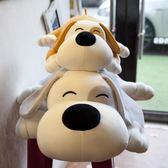 狗狗公仔睡覺軟體抱枕枕頭可愛兒童毛絨玩具布娃娃玩偶生日禮物女「摩登大道」