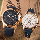 FOSSIL 時空光廊經典情人對錶 FS4835+ES3838 情侶對錶 熱賣中!