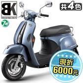 【抽Switch】魅力Many 110 七期水鑽版 2020年 現折6000 六萬好險(SE22BS)光陽機車