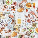 【BlueCat】陌墨一日三餐 盒裝貼紙...