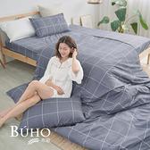BUHO 單人床包+雙人被套三件組(夜光之旅)