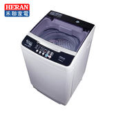[HERAN 禾聯]7.5公斤 全自動洗衣機 HWM-0751