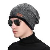針織毛帽-韓版秋冬加絨褶皺男帽子6色73if42[時尚巴黎]