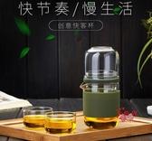 旅行茶具 玻璃快客杯一壺二杯旅行茶具套裝便攜隨身玻璃茶壺泡茶杯
