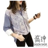 EASON SHOP(GW2116)韓版撞色直條紋蕾絲拼接薄款前排釦七分袖襯衫女上衣服落肩寬鬆內搭衫顯瘦紅色