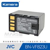 【marsfun火星樂】Kamera 佳美能 VF823U 數位相機電池 充電電池 Jvc D720 D721 D760 相機電池 鋰電池