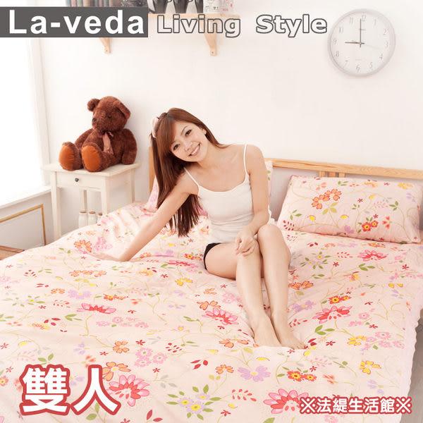 【水堇花容-粉】雙人純棉被套床包組