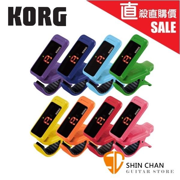 Korg PC1 調音器 原廠公司貨 PC-1 夾式調音器 Pitchclip 全音域 原廠公司貨