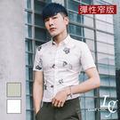 男 滿版/窄版/短袖襯衫 L AME C...