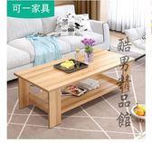 茶幾簡約現代客廳邊幾家具儲物簡易茶幾雙層木質小茶幾小戶型桌子CY 酷男精品館