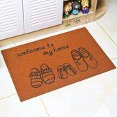 門廳進門吸塵防滑地墊衛浴吸水腳墊客廳玄關地毯門墊仿