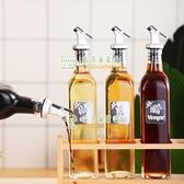 【4個】油壺玻璃家用防漏廚房醋壺小油罐醬油瓶醋瓶料酒瓶【樹可雜貨鋪】