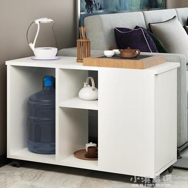 小茶几簡約現代小戶型家用泡茶桌子簡易客廳陽台辦公室多功能茶台CY『小淇嚴選』