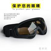 護目鏡  防風眼鏡男款防風沙防灰塵騎摩托車白光夜透明防沙防塵騎車風鏡 QQ4686『優童屋』