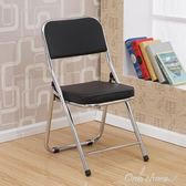 折疊椅學生宿舍電腦椅辦公休閒椅家用簡易凳子靠背椅椅子加固   one shoes  YXS