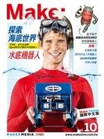 二手書博民逛書店 《Make:Technology on Your Time國際中文版10》 R2Y ISBN:9866076814│MAKERMEDIA