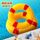 成人兒童橡膠圈建大加厚游泳圈加大號海邊專用帶繩圈 DR21807【男人與流行】