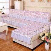 沙發墊四季防滑通用布藝簡約現代歐式皮沙發客廳123組合套裝 街頭潮人