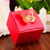 結婚 婚慶用品喜糖盒子創意紙質喜糖袋結婚用品中式流蘇喜糖盒    琉璃美衣