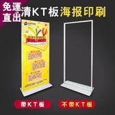 麗屏展架門型展架80x180易拉寶立式落地式鋁合金廣告kt展示牌