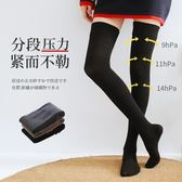 【雙12】全館85折大促日本壓力瘦腿過膝襪2雙女長筒高筒襪子秋冬韓國美腿長襪長腿大腿襪套