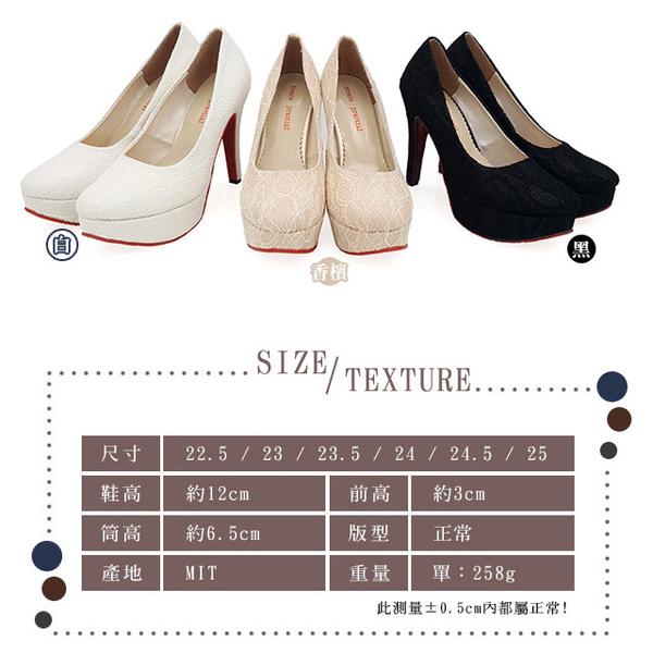 跟鞋.台灣製MIT 夢幻蕾絲高跟包鞋.白/香檳/黑【鞋鞋俱樂部】【023-A733】