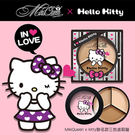 Miki Queen 美肌神器三色遮瑕盤(Hello Kitty限定版) 21g(效期:2020.03.22)