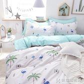 被套全棉ins網紅仙人掌床上四件套小清新簡約床單1.5m1.8米雙人 NMS快意購物網