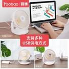 羽博超靜音台式辦公室桌面USB小風扇大風力學生宿舍床上便攜式迷你車載家用廚房客廳小型