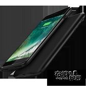 第一衛蘋果背夾充電寶11一體充iphoneX背夾式8P超薄7plus輕薄xr電池6s手機專 雙十二全館免運