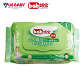 培寶成人護膚柔濕巾50抽-綠茶(單包)【杏一】