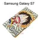 海賊王皮套 [R02] Samsung G930FD Galaxy S7 航海王 魯夫【台灣正版授權】