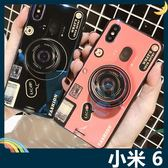 Xiaomi 小米手機 6 藍光相機保護套 軟殼 類鏡面 超薄全包款 氣囊支架 指環扣 繞線器 手機套 手機殼