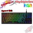 [ PC PARTY ] 金士頓 HyperX Alloy Origins Core HyperX軸 機械式電競鍵盤