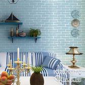 3d立體白色磚紋磚塊臥室客廳發廊背景墻壁紙LVV2213【KIKIKOKO】