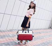 拉桿行李包學生