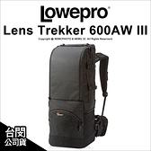 Lowepro 羅普 Lens Trekker 600AW III 大砲包 長鏡頭旅行家 相機後背 公司貨【24期免運】薪創數位