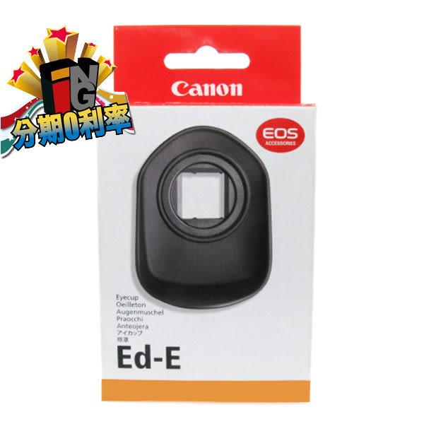 CANON Ed-E 原廠眼罩 EOS A2/A2E, Elan 7n/7nE, 7/7E, II/IIE, EOS-3 專用 EDE