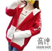EASON SHOP(GW3315)實拍撞色拼接字母印花刷毛加厚加絨前拉鍊雙口袋長袖連帽外套女上衣服寬鬆罩衫