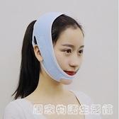 線雕提升繃帶頭套小V恢復面罩臉部鬆弛彈力聖誕節鉅惠