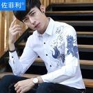 降價兩天 秋季新款長袖襯衫 男韓版修身中國風印花男裝潮流襯衣青年寸衫上衣