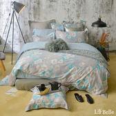 義大利La Belle《恬靜時光》特大純棉防蹣抗菌吸濕排汗兩用被床包組