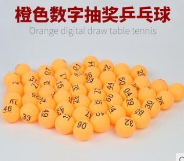 彩色乒乓球數字搖獎開口球
