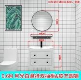 北歐衛浴室櫃組合小戶型現代簡約衛生間洗漱台洗手洗臉盆廁所家用  ATF 極有家