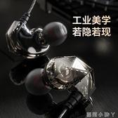 四核雙動圈耳機入耳式掛耳oppo華為vivo手機電腦通用男高音質有線 蘿莉小腳丫
