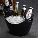 大小號香檳紅酒桶冰粒桶款洋酒桶塑料啤酒桶PC透明元寶冰桶 傑森型男館