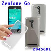 【TPU】ASUS ZenFone GO ZB450KL X009DB/ZB452KG 4.5吋 超薄超透清水套/布丁套/果凍保謢套/水晶套/矽膠套/軟殼