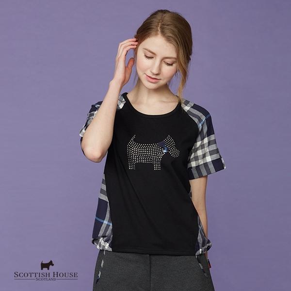 胸前水鑽梗犬裝飾拼接感造型上衣【AF1356】